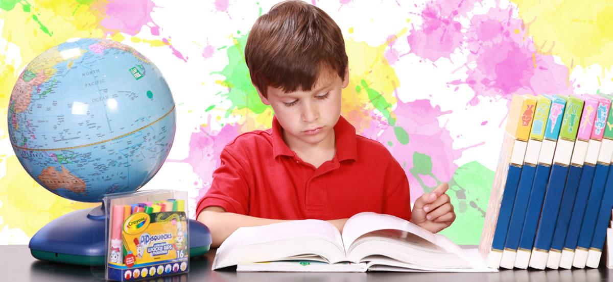 Καθημερινό διάβασμα