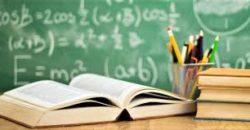 Αιτήσεις για Ελληνικά Πανεπιστήμια